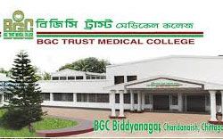 BGC Trust Medical College