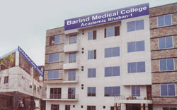 Barind Medical College