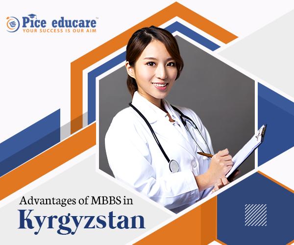 medical studies Kyrgyzstan