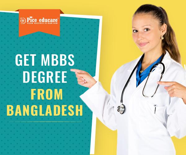 medical education in bangladesh