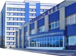 Kokshetau State University Kazakhstan