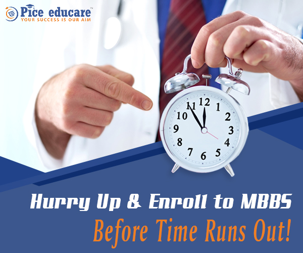 last date for medical admission in Bangladesh