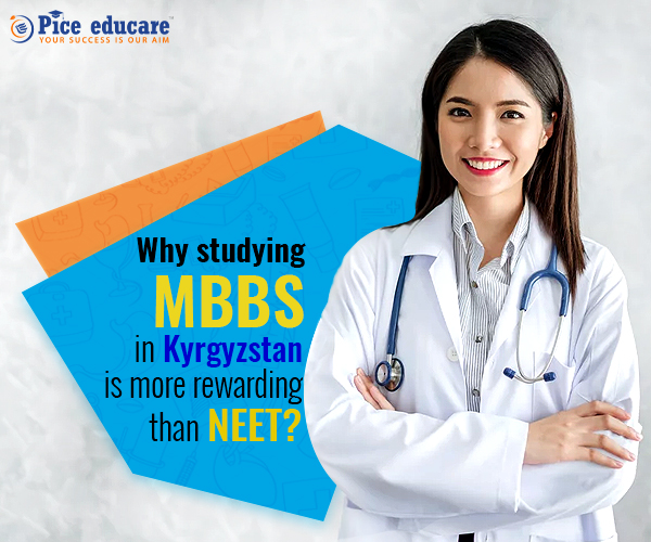medical education in Kazakhstan