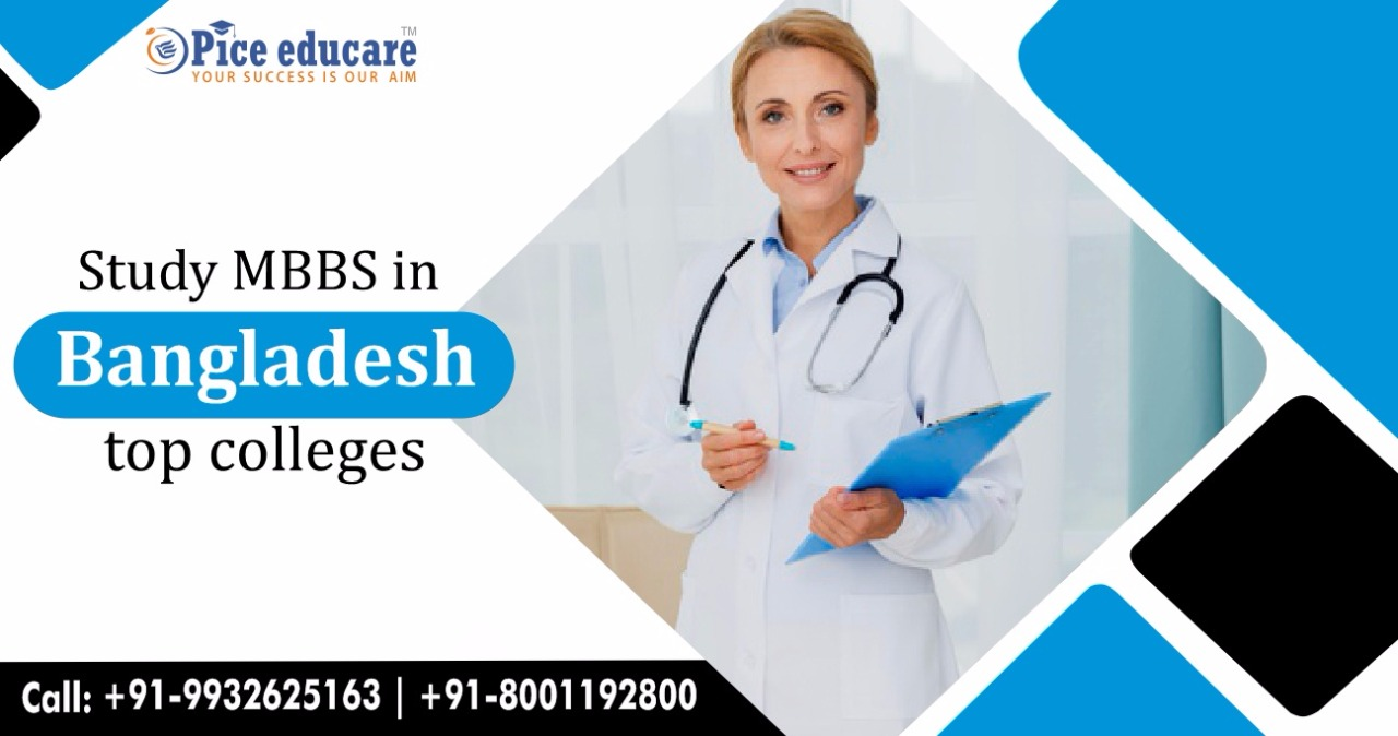 Study MBBS in Bangladesh top colleges at low cost