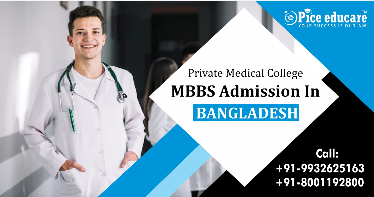 private medical college mbbs admission in bangladesh _ pice educare 4567