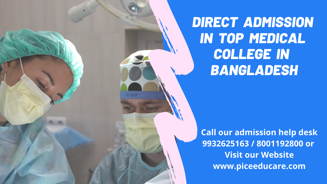 Direct admission to mbbs in top medical colleges in Bangladesh 345677
