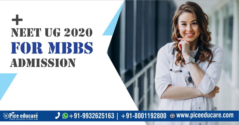 NEET UG 2020 for MBBS admission 4747