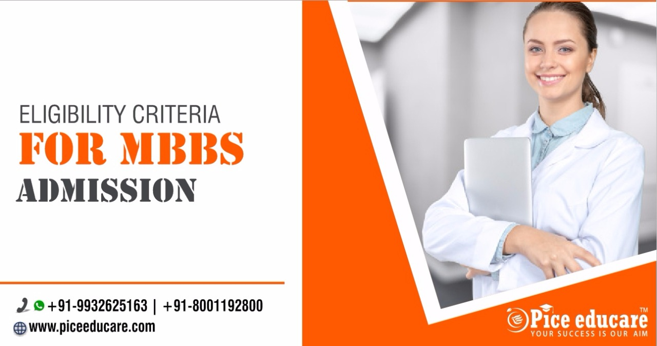 Eligibility for MBBS admission in India 8455