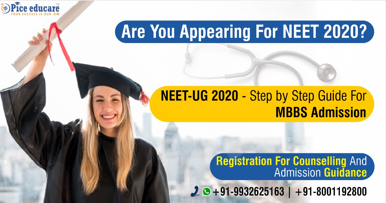 NEET UG 2020 exam for MBBS admission 477565