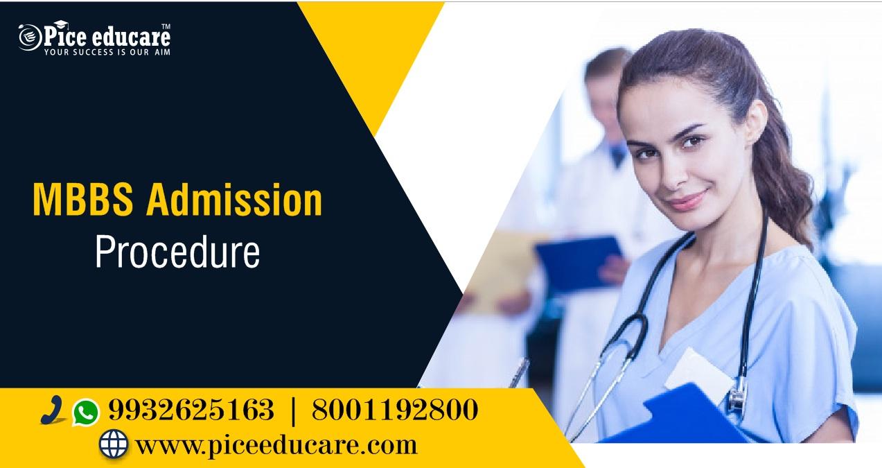 MBBS admission procedure 4875