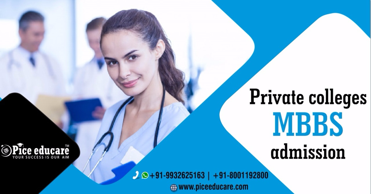 Private colleges MBBS admission 84475