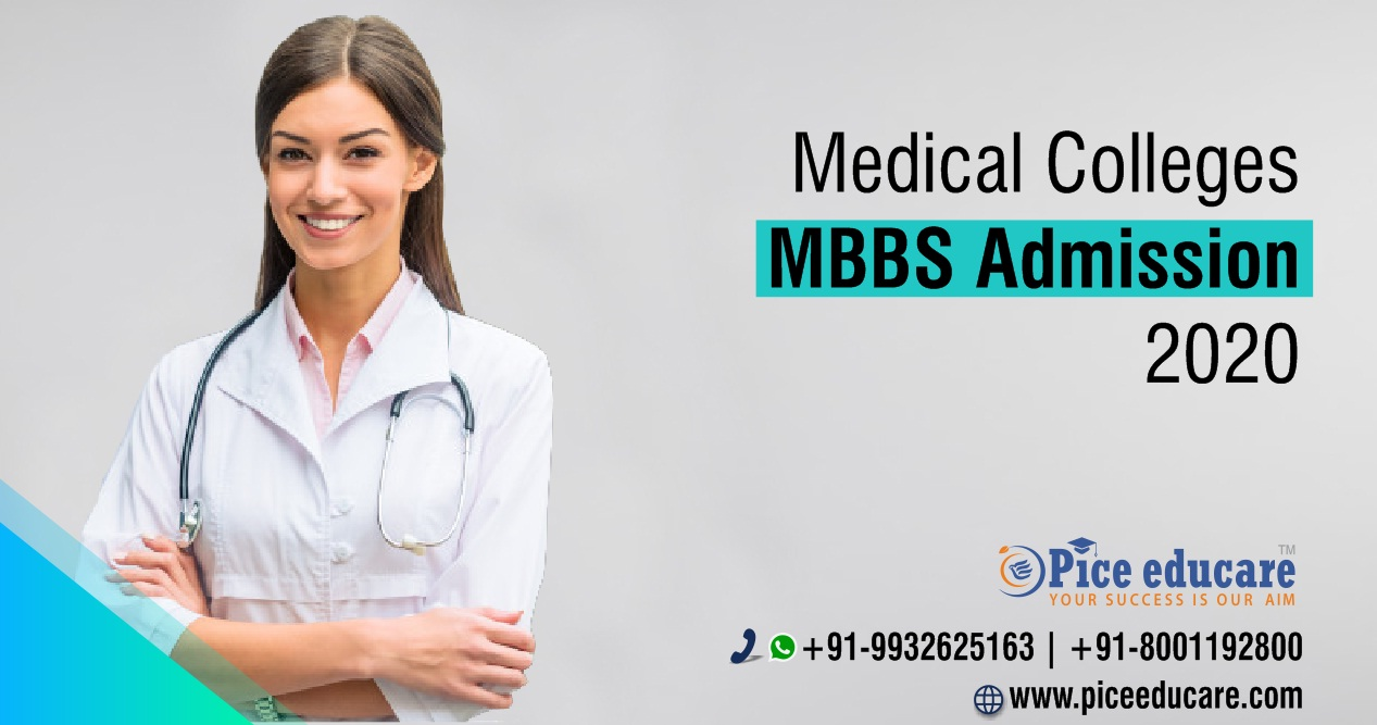 Medical college MBBS admission in India 49457