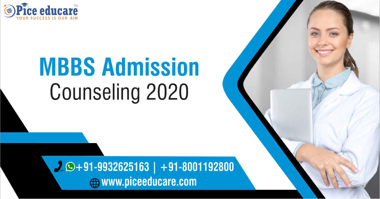 MBBS admission counselling in India 2020