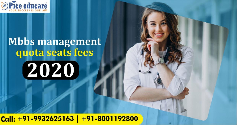 MBBS management quota seat fees 2020
