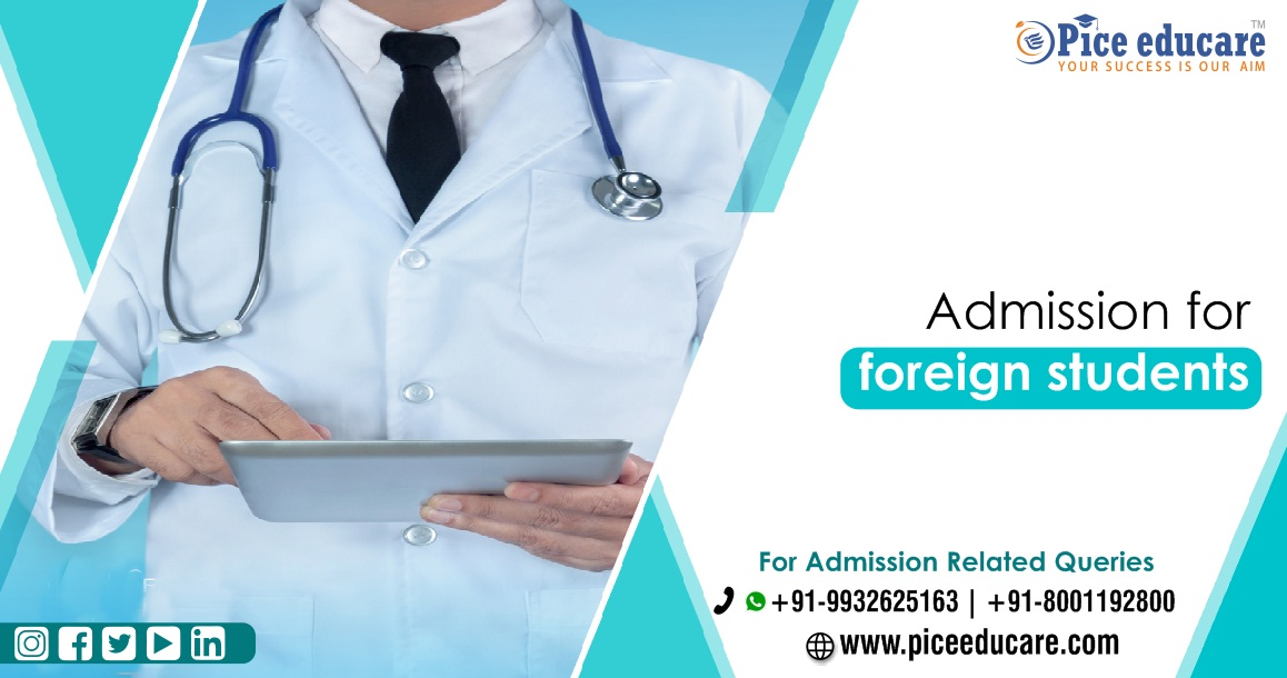 Bangladesh Medical College admission for foreign students