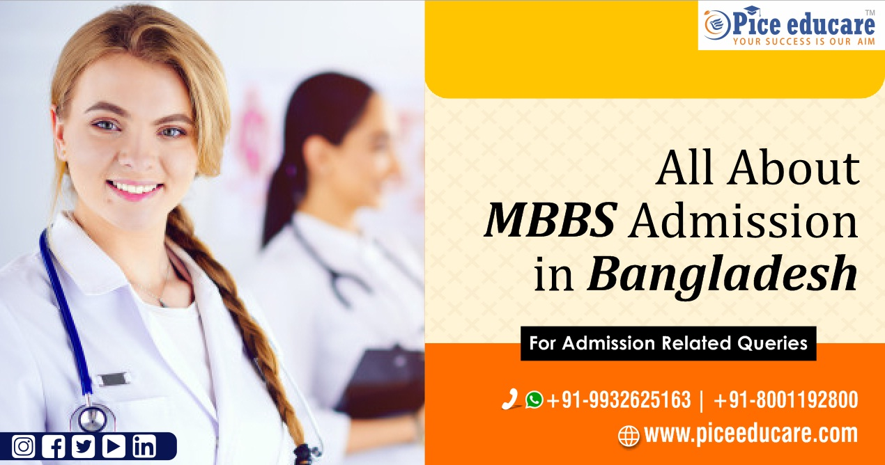 All about MBBS admission in Bangladesh