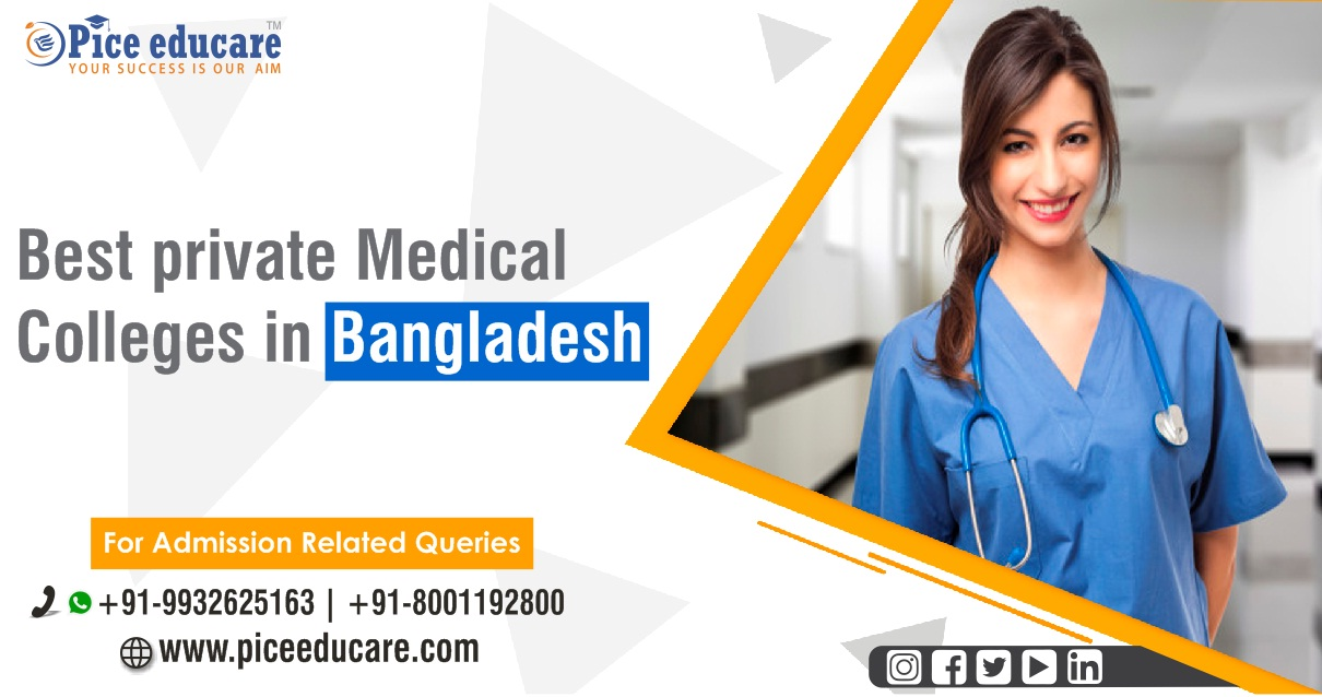 Best private medical colleges in Bangladesh