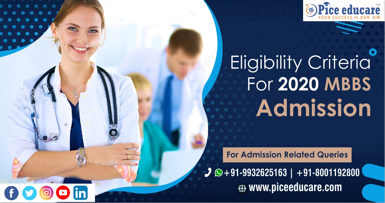 Eligibility criteria for MBBS admission