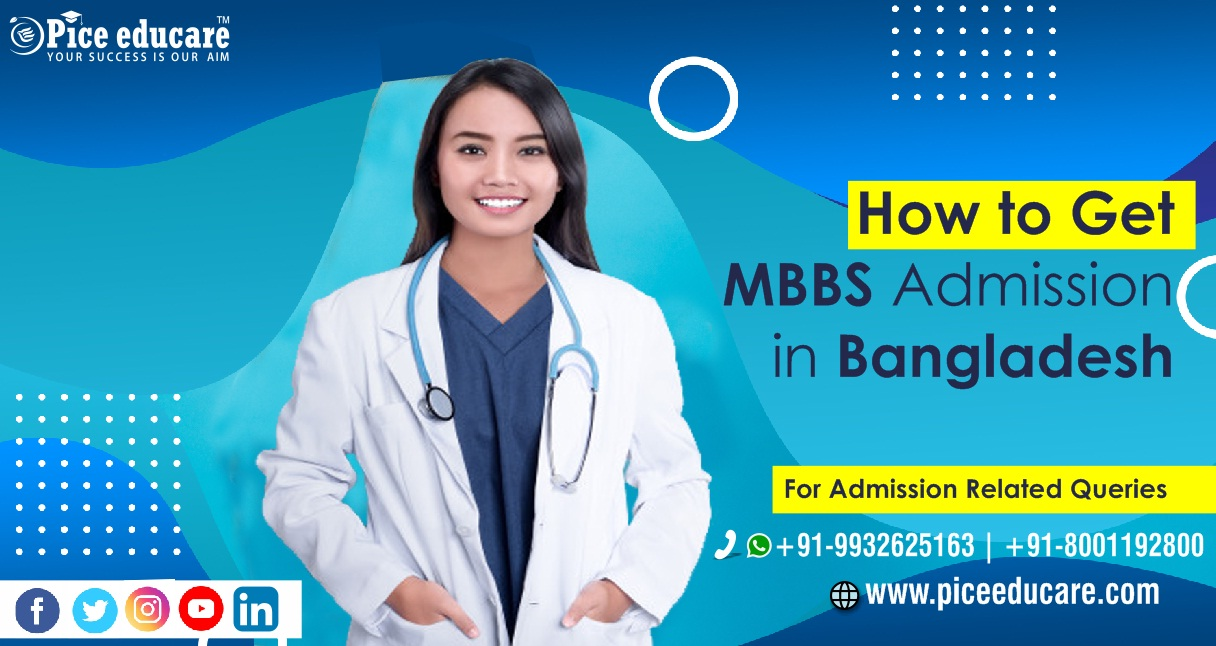 How to get MBBS admission in Bangladesh