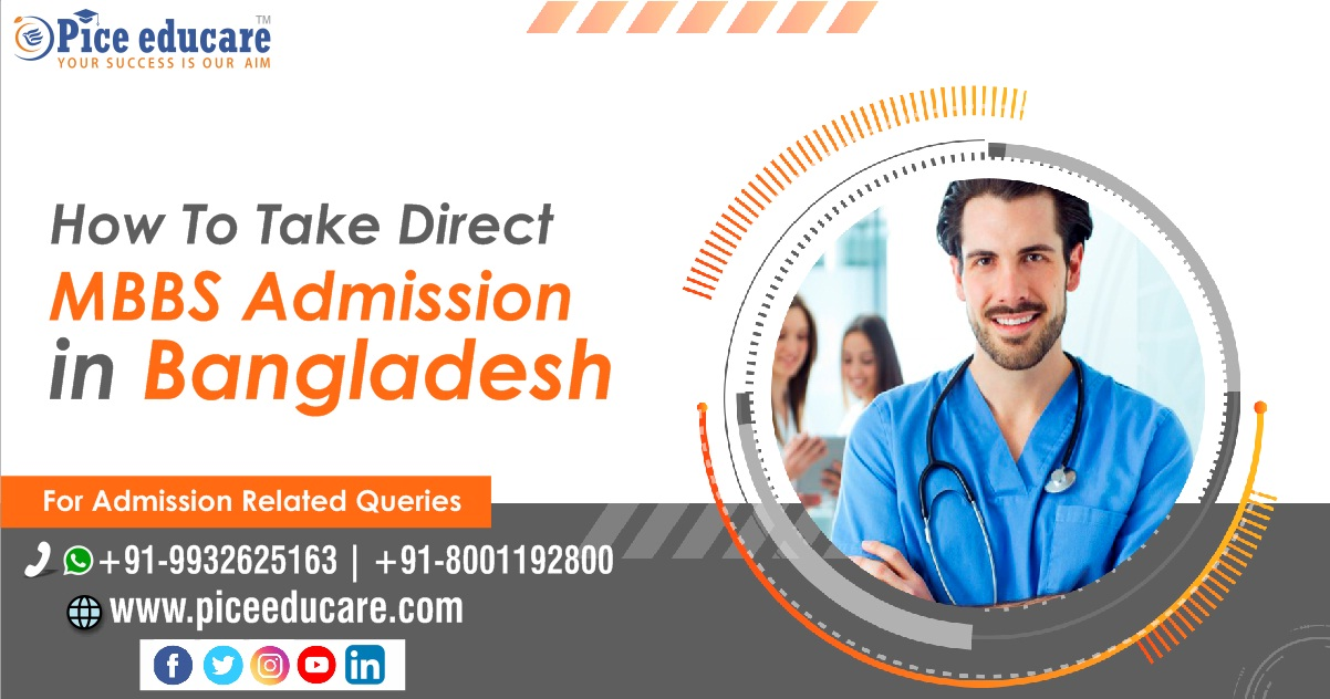 How to take direct MBBS admission in Bangladesh