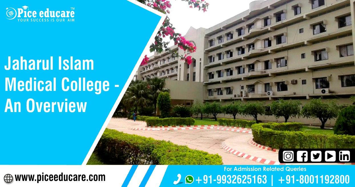 Jaharul Islam Medical College