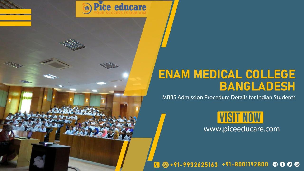 MBBS admission in Bangladesh in Enam Medical College Dhaka