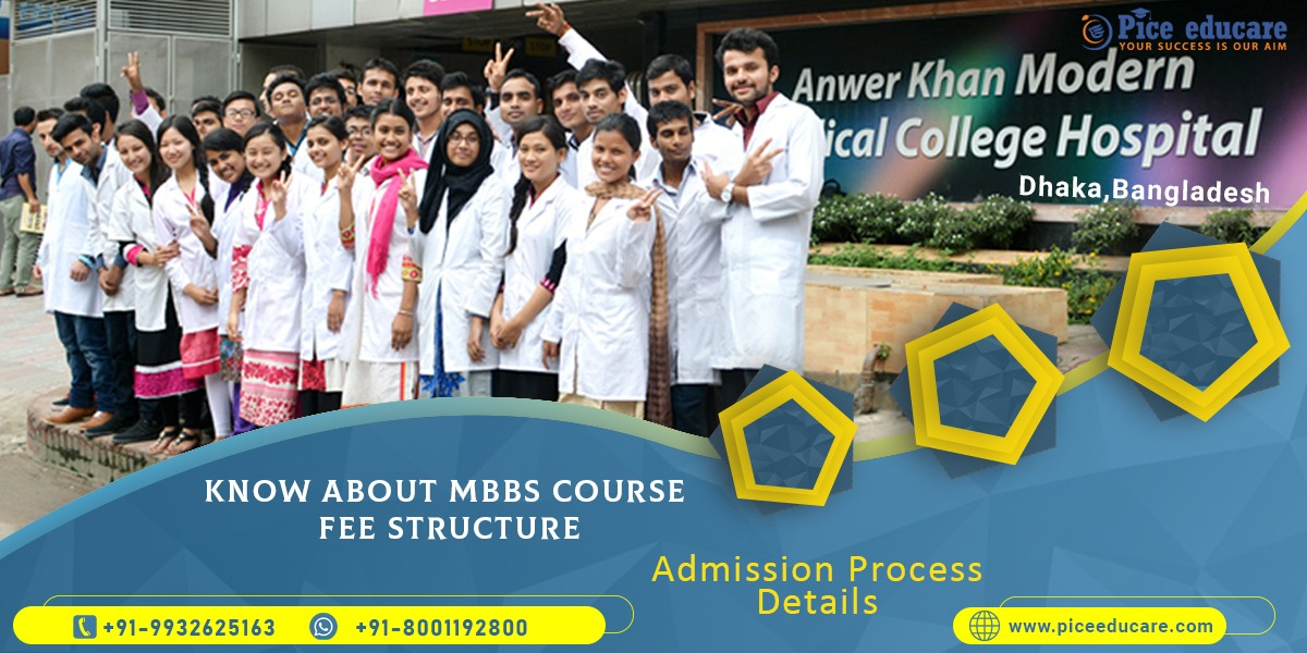 MBBS course fee structure admission process details