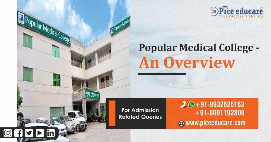 Popular Medical College