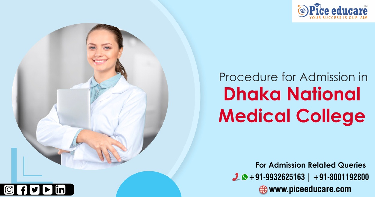 Procedure for admission in Dhaka National Medical College
