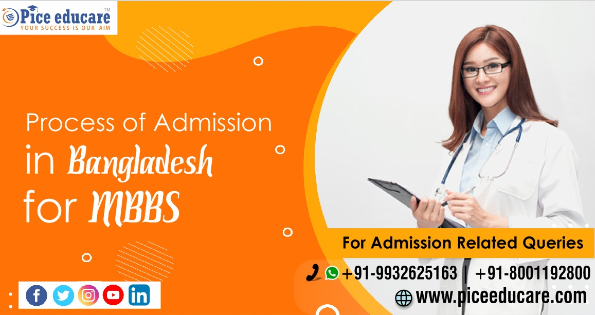 Process of admission in MBBS for Bangladesh