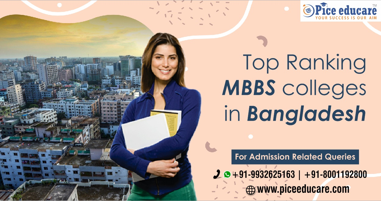 Top ranking MBBS colleges in Bangladesh