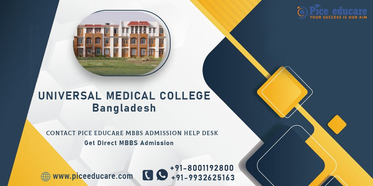 Universal Medical College Dhaka Bangladesh