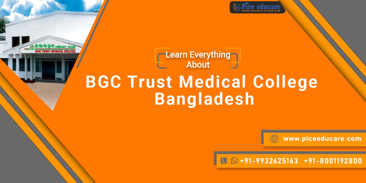 BGC Trust Medical College Bangladesh