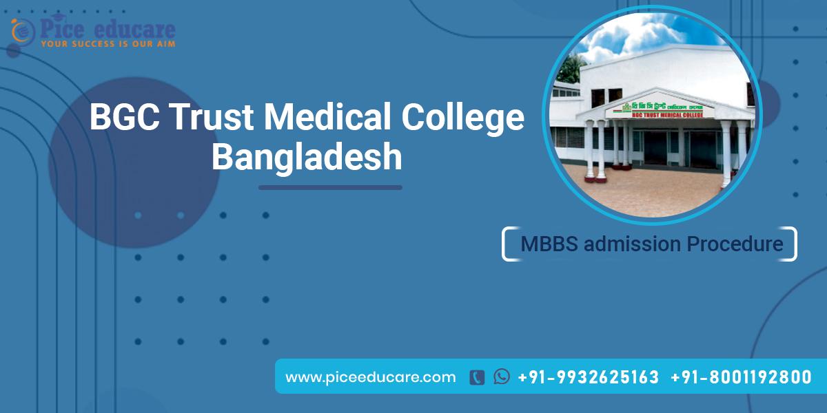 MBBS admission procedure in BGC Trust Medical College