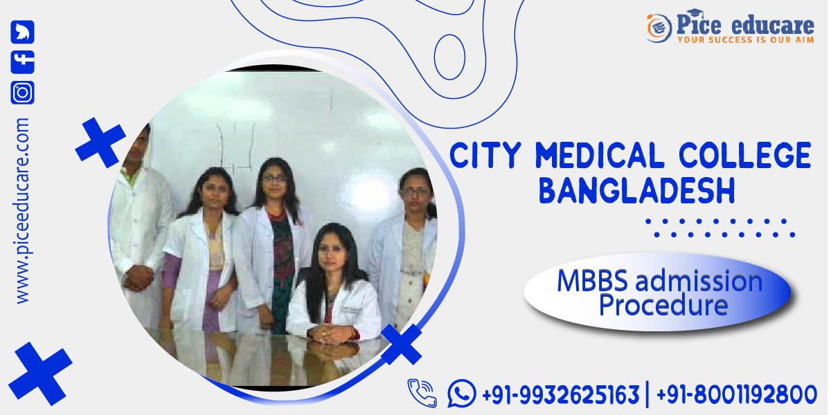 MBBS admission procedure in City Medical College