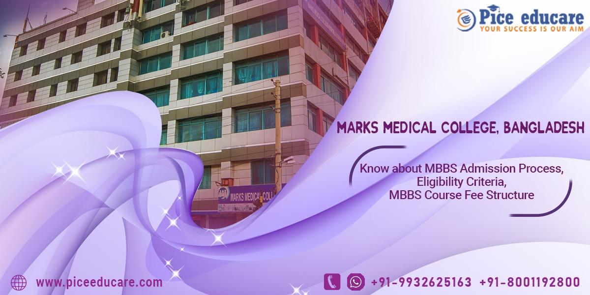 Marks Medical College Bangladesh