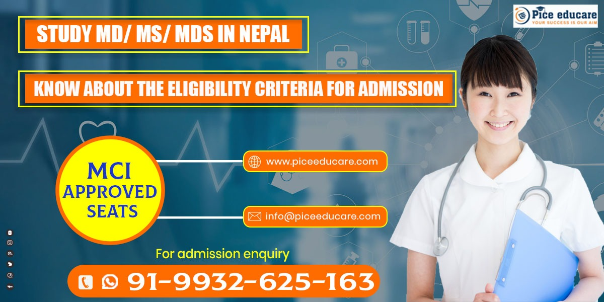 MD MS MDS admission eligibility criteria