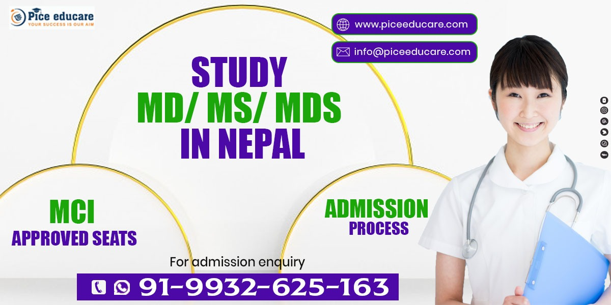 MD MS MDS admission process