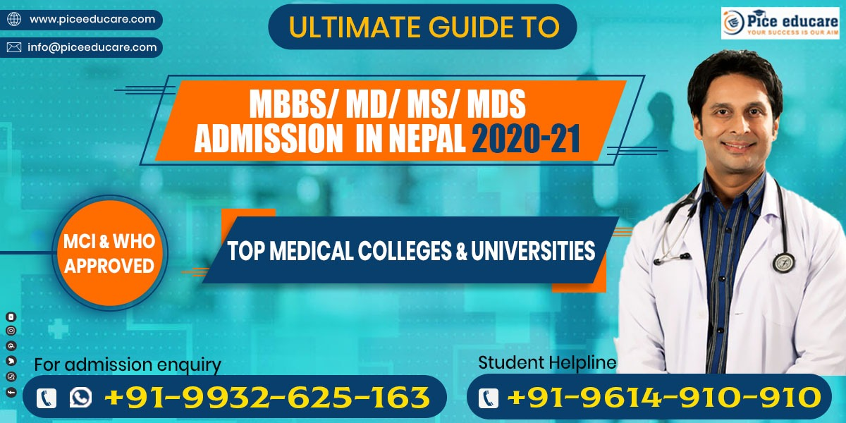 Medical college admission in Nepal