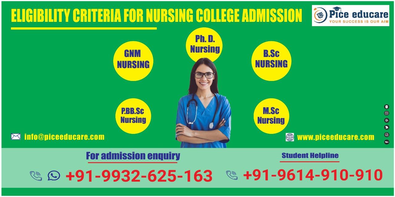 Nursing college admission Eligibility Criteria