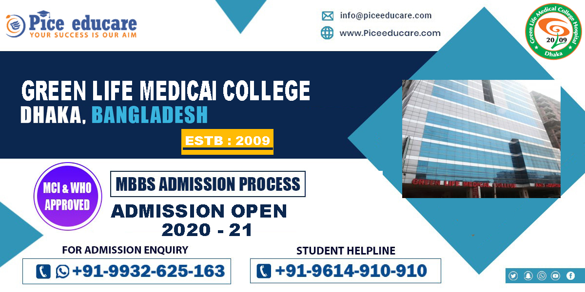 Admission Process for MBBS in Green life Medical College
