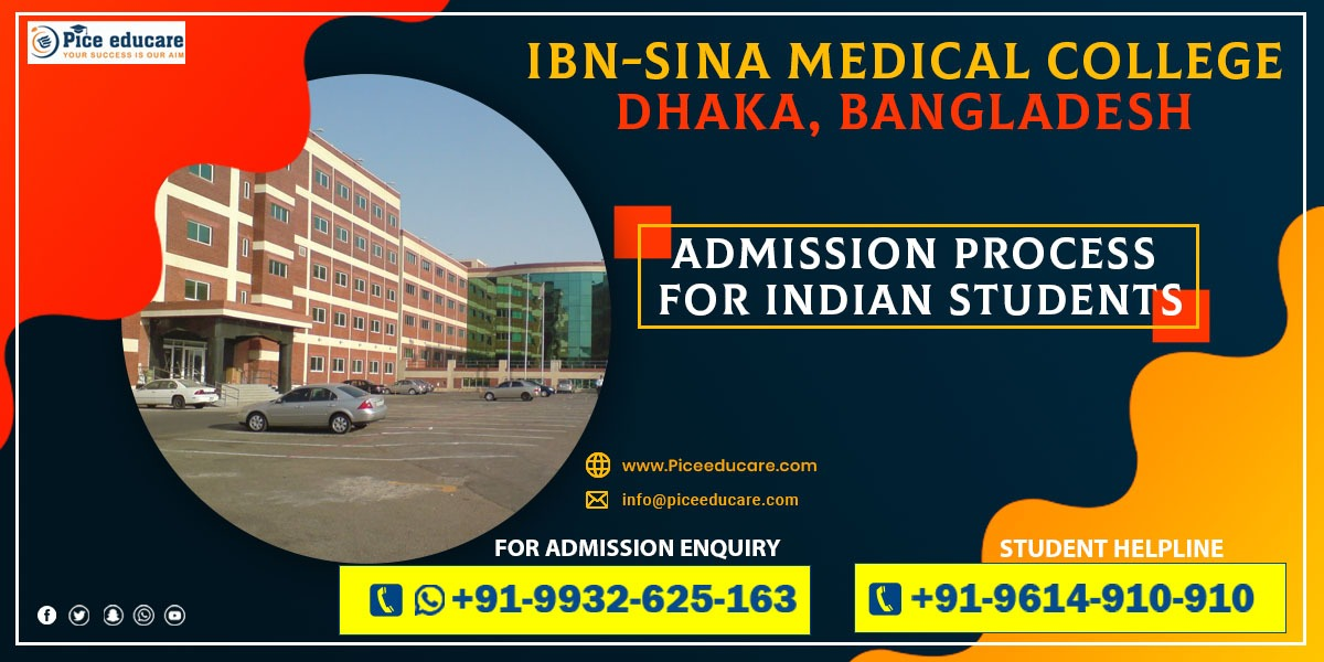 Ibn-Sina Medical college admission process 2020-21