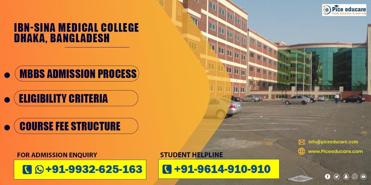Ibn-Sina medical college admission complete details
