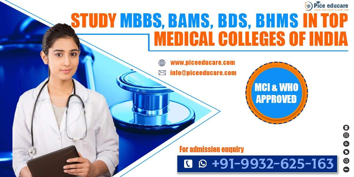Get admission in top medical colleges in India