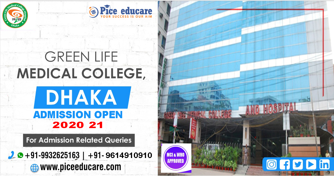 Green life Medical College Admission Guide