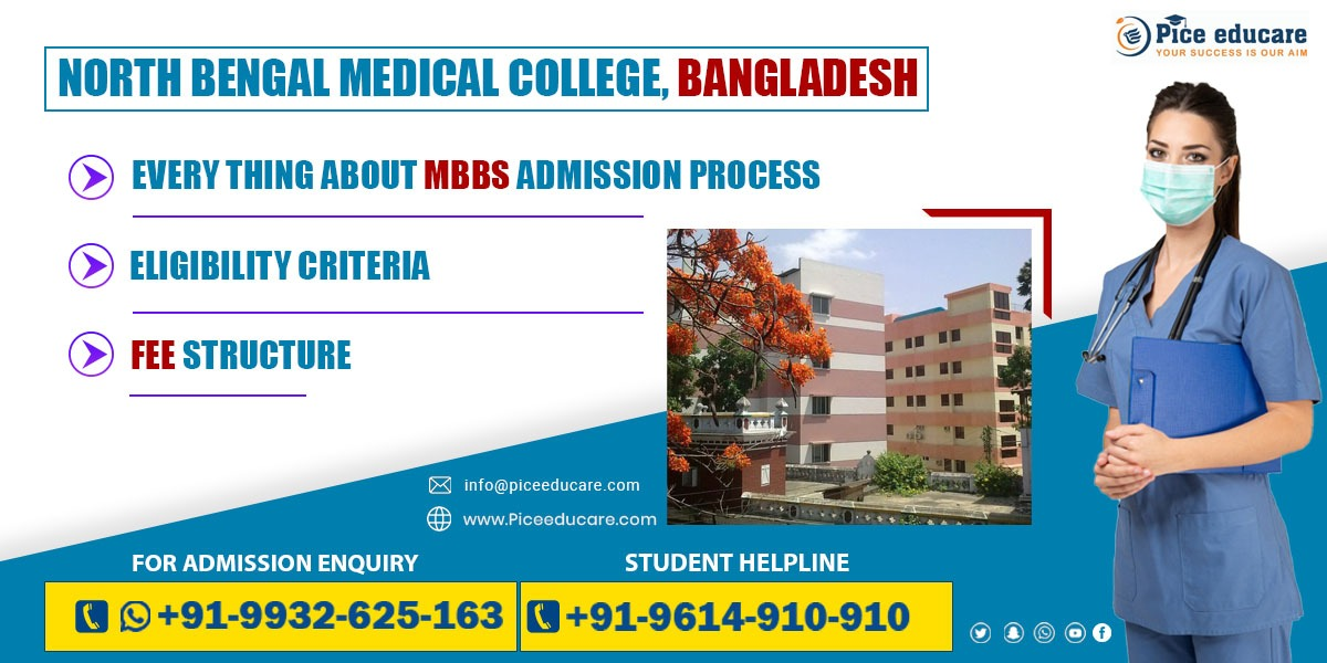 Know every thing about MBBS admission in North Bengal Medical College