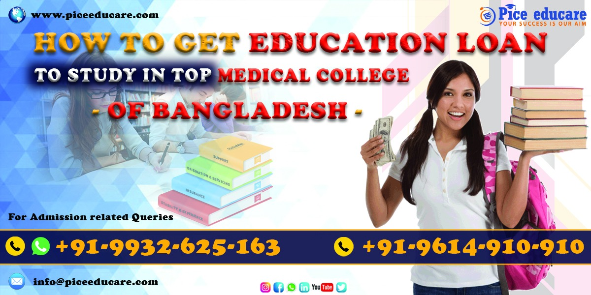 How to get education loan to study in to medical colleges