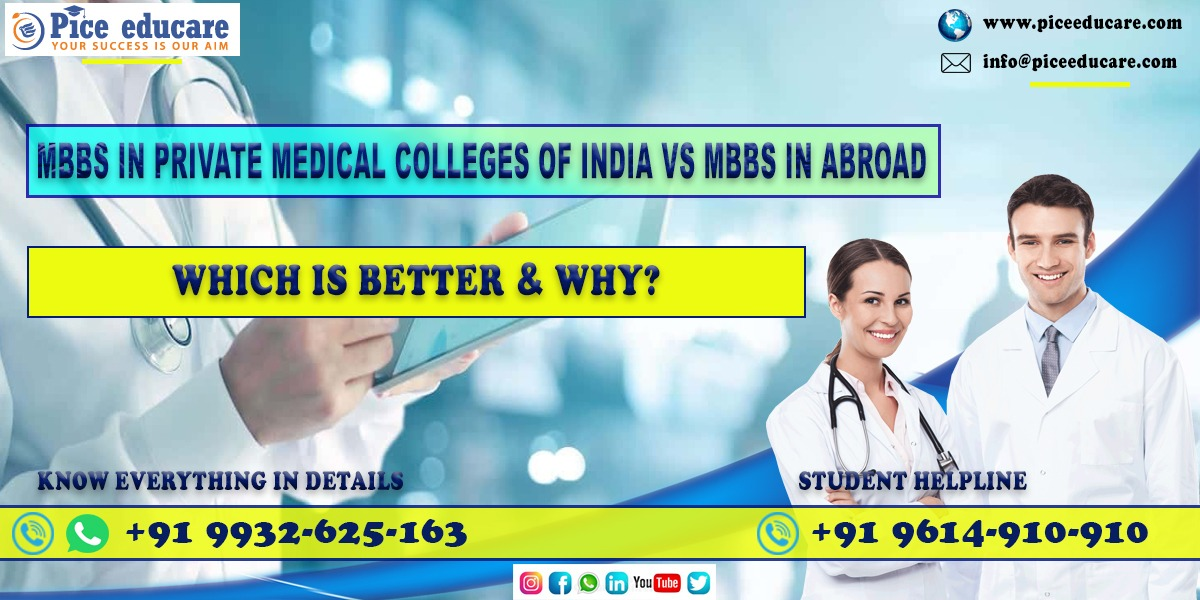 MBBS In Private Medical Colleges Of India vs Abroad