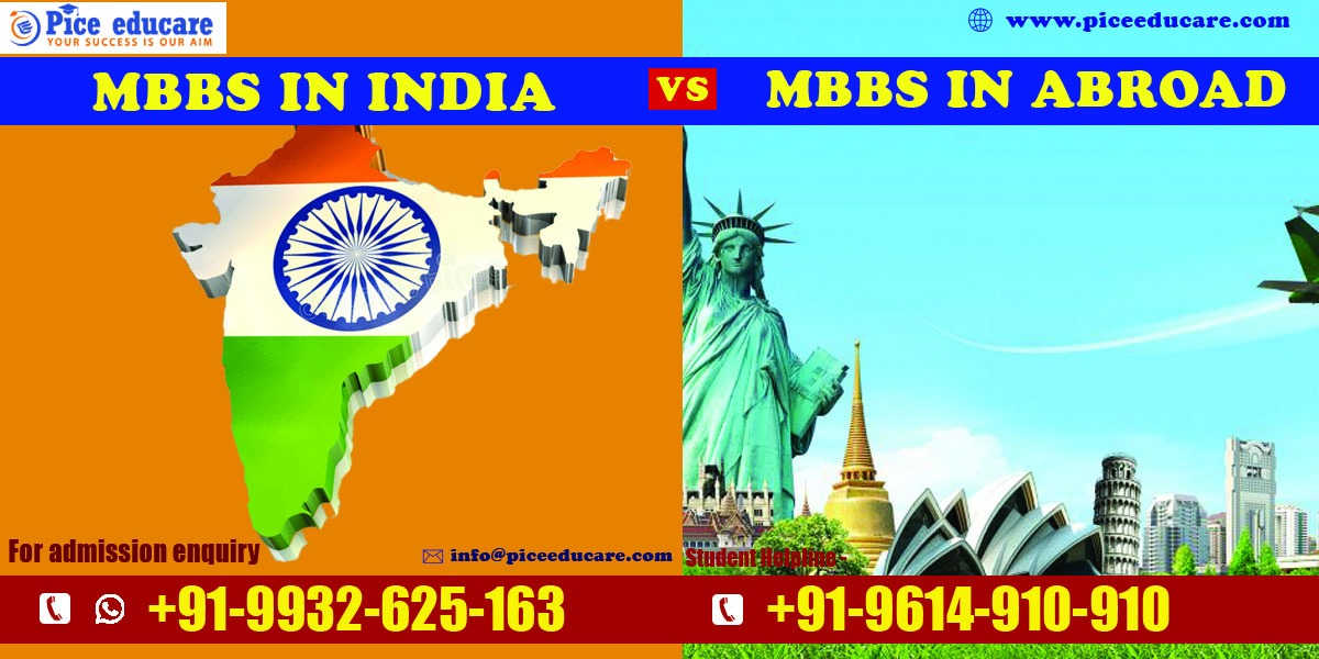 MBBS in India vs MBBS In Abroad