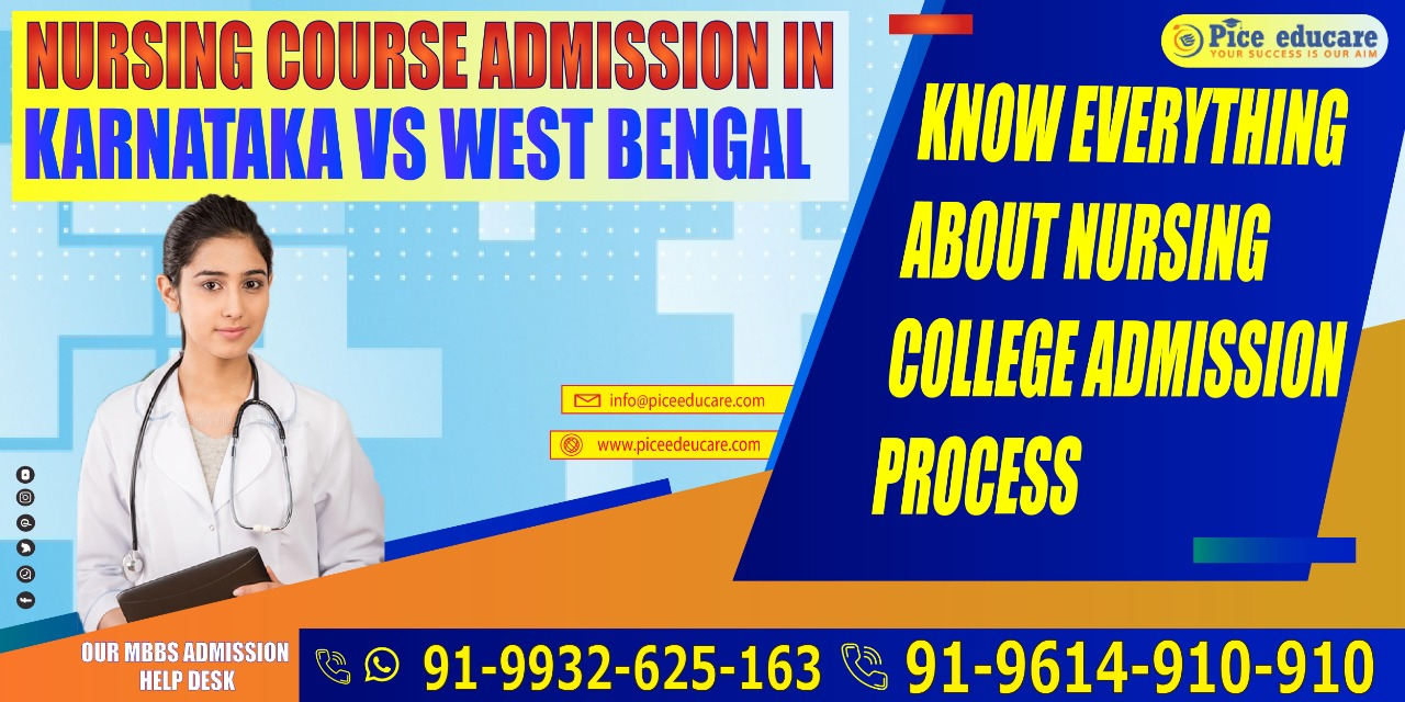 Nursing College Admission in Karnataka and West Bengal